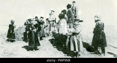 Bulla 1904-1905 Russo-Japanese War-4. - Stock Photo