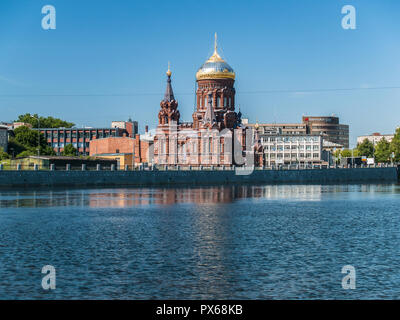 St. Petersburg, Russia, June 2018: Embankment of the Yekaterinburg river, the Church of the Epiphany on Gutuevsky Island - Stock Photo