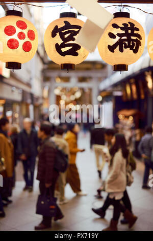 Artistic photo of people in Teramachi shopping arcade, Shinkyogoku popular historical shopping district in Kyoto, Japan 2017 - Stock Photo