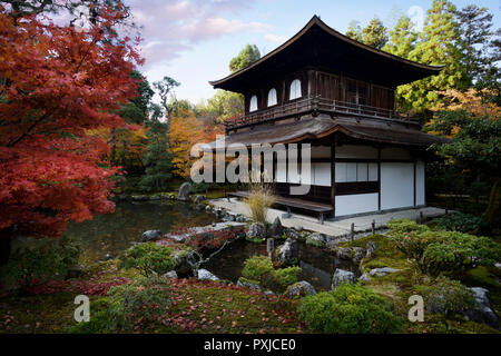 Kannon-den, Kannon hall and Zen garden with a pond in autumn scenery of Ginkaku-ji, Temple of the Silver Pavilion, built in wabi-sabi style, officiall - Stock Photo