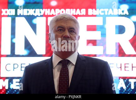 Moscow, Russia. 23rd Oct, 2018. MOSCOW, RUSSIA - OCTOBER 23, 2018: Russia's Interior Minister Vladimir Kolokoltsev attends the Interpolitex 2018 International Exhibition of Means of State Security Provision held at Moscow's VDNKh Exhibition Centre. Stanislav Krasilnikov/TASS Credit: ITAR-TASS News Agency/Alamy Live News - Stock Photo
