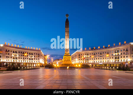 Victory Square, Independence Avenue, Minsk, Belarus - Stock Photo