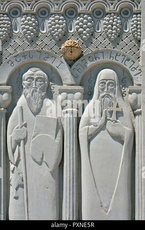 Detail of the Holy Trinity Cathedral (Tsminda Sameba) of Tbilisi. Georgia, Caucasus - Stock Photo