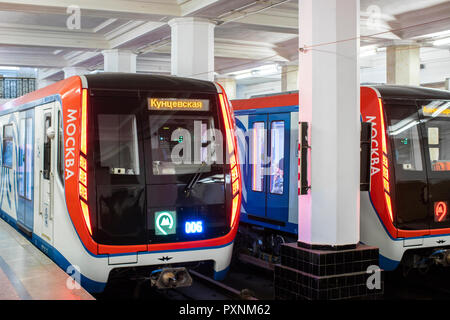 Moscow, Russia - October 23, 2018: Modern metro train on subway station. Moscow underground - Stock Photo