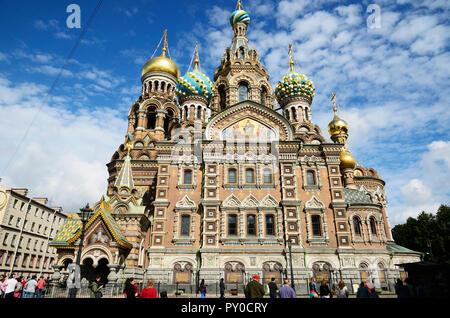 Church of the Savior on Spilled Blood. Saint Petersburg, Northwestern, Russia. - Stock Photo