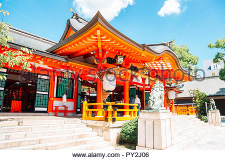 Ikuta shrine in Kobe, Japan - Stock Photo