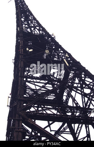 The Gliwice radio tower. - Stock Photo