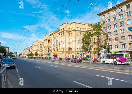 Kronshtadtskaya Ulitsa, at Avtovo metro station, Kirovsky district, Saint Petersburg, Russia - Stock Photo