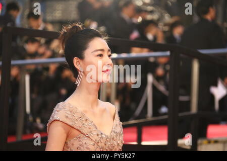 Tokyo, Japan. 25th Oct, 2018. Chinese actress Wang Likun is pictured on the red carpet for the opening ceremony of the 31st Tokyo International Film Festival, Tokyo, Japan, Oct. 25, 2018. Credit: Peng Chun/Xinhua/Alamy Live News - Stock Photo