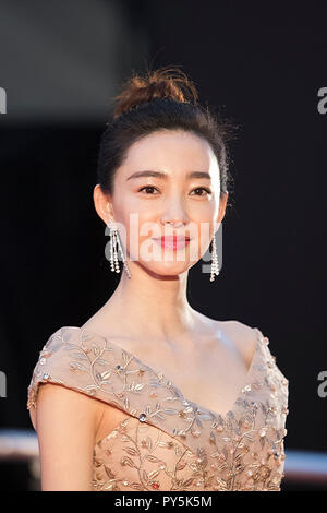 Tokyo, Japan. 25th Oct, 2018. Chinese actress Wang Likun is pictured on the red carpet for the opening ceremony of the 31st Tokyo International Film Festival, Tokyo, Japan, Oct. 25, 2018. Credit: Du Xiaoyi/Xinhua/Alamy Live News - Stock Photo