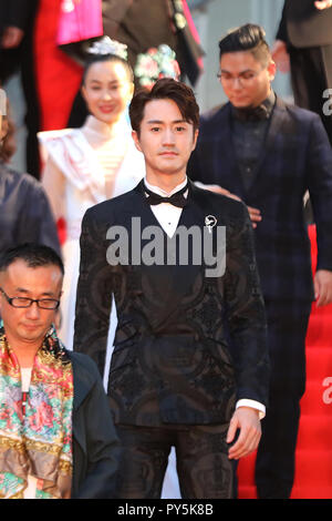 Tokyo, Japan. 25th Oct, 2018. Chinese actor Yang Le is pictured on the red carpet for the opening ceremony of the 31st Tokyo International Film Festival, Tokyo, Japan, Oct. 25, 2018. Credit: Du Xiaoyi/Xinhua/Alamy Live News - Stock Photo