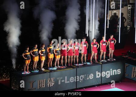 Tokyo, Japan. 25th Oct, 2018. Opening Ceremony Table Tennis : 2018-19 T League Women's match between Top Otome Pingpongs Nagoya 1-3 Nippon Life Red Elf at the Ryogoku Kokugikan in Tokyo, Japan . Credit: Jun Tsukida/AFLO SPORT/Alamy Live News - Stock Photo