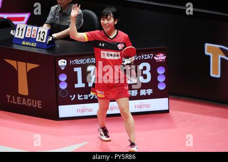 Tokyo, Japan. 25th Oct, 2018. Miu Hirano (Red Elf) Table Tennis : 2018-19 T League Women's match between Top Otome Pingpongs Nagoya 1-3 Nippon Life Red Elf at the Ryogoku Kokugikan in Tokyo, Japan . Credit: Jun Tsukida/AFLO SPORT/Alamy Live News - Stock Photo