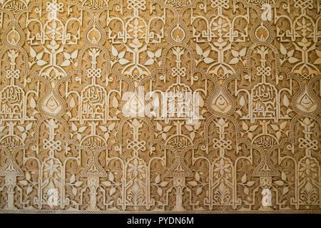 Details inside of the Alhambra, Granada - Stock Photo