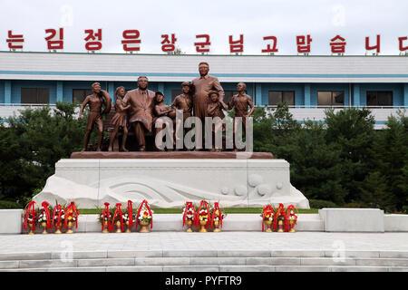 Kim monument at Songdowon International Schoolchildrens Camp - Stock Photo