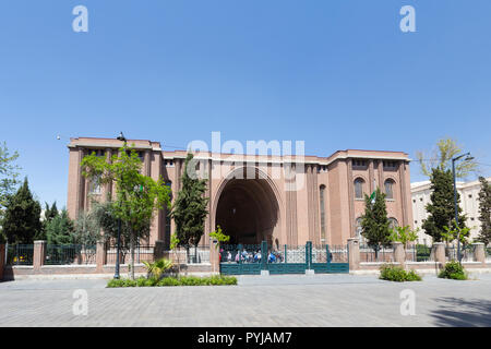 National museum of Iran, Tehran, Iran - Stock Photo