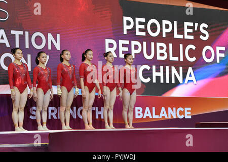 Doha, Qatar. 28th Oct, 2018. China team group (CHN), October 28, 2018 - Artistic Gymnastics : The 2018 Artistic Gymnastics World Championships, Women's team Qualification at Aspire Dome in Doha, Qatar. Credit: MATSUO.K/AFLO SPORT/Alamy Live News - Stock Photo