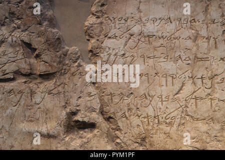 Detail of the Siloam inscription or Shiloah inscription a passage of inscribed text  dated to the 8th century BCE found in the Siloam tunnel which brings water from the Gihon Spring to the Pool of Siloam, located in the City of David in East Jerusalem neighborhood of Shiloah or Silwan. - Stock Photo