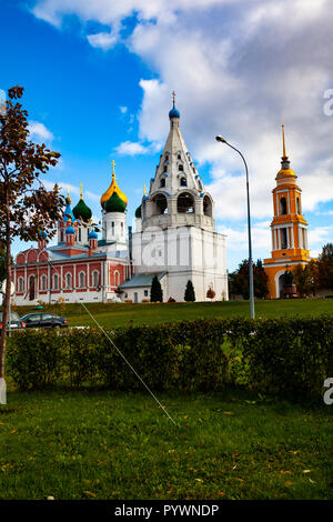 Cathedral Square of the Kolomna Kremlin,Kolomna, Moscow region. Beautiful old ensemble of the Kolomna Kremlin with churches on an autumn day. - Stock Photo