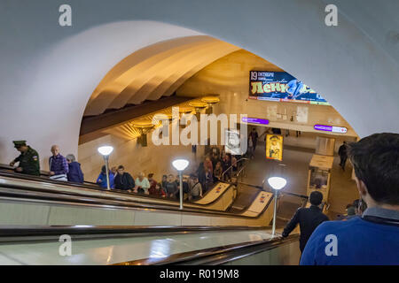 18 September 2018: St Petersburg, Russia - Escalators in the Sportivnaya station on the St Petersburg Metro. - Stock Photo