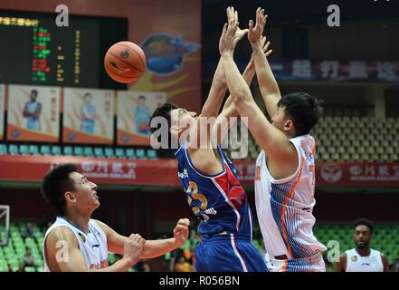 Chengdu, Chengdu, China. 2nd Nov, 2018. Chengdu, CHINA-Sichuan Wuliang Jinzun Basketball Team defeats Tianjin Binhai Yunshang 102-99 at 2018/19 CBA in Chengdu, southwest China's Sichuan Province. Credit: SIPA Asia/ZUMA Wire/Alamy Live News - Stock Photo