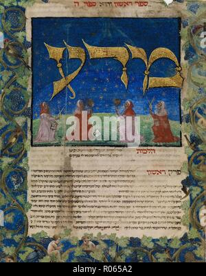 6342. Rabbi Moshe Ben Maymon, Rambam, Mishneh Torah, Italy mid 15th. C. - Stock Photo
