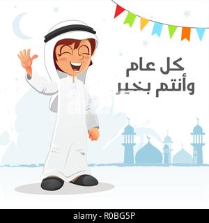 Vector Illustration of Happy Muslim Arab Khaliji Boy Wearing Common Uniform - Djellaba - Stock Photo