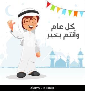 Vector Illustration of Happy Muslim Arab Khaliji Boy Wearing Common Uniform - Djellaba - Stock Photo