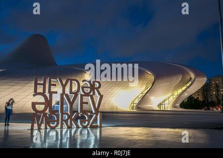 Exterior view of The Heydar Aliyev Center in Baku,Azerbaijan - Stock Photo