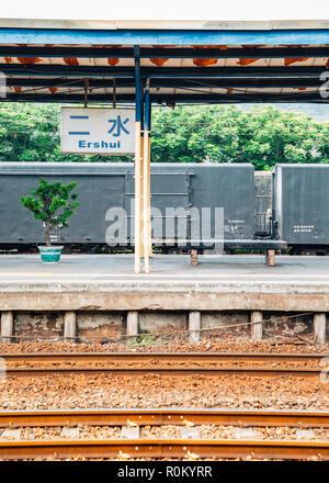 Nantou, Taiwan - May 3, 2018 : Jiji line Ershui railway station - Stock Photo