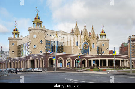 KAZAN, RUSSIA - NOVEMBER 5 2018: Puppet theatre Ekiyat in Kazan. Fairy-tale palace for children. Kazan, Republic of Tatarstan, Russia - Stock Photo