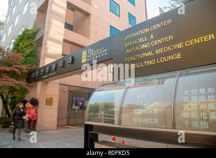 Plastic surgery at Garosu-gil, Nov 1, 2018 : A plastic surgery at Garosu-gil in Gangnam district, Seoul, South Korea. Garosu-gil is a trendy tree-lined street of galleries, restaurants, cafes and clothing boutiques. Credit: Lee Jae-Won/AFLO/Alamy Live News - Stock Photo