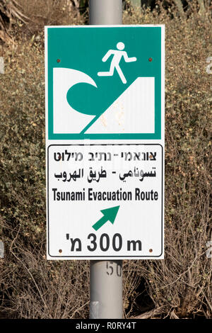 A sign showing a Tsunami evacuation route written in Hebrew, English & Arabic. On the Jim Spitz Bike Path in Tel Aviv, Israel. - Stock Photo