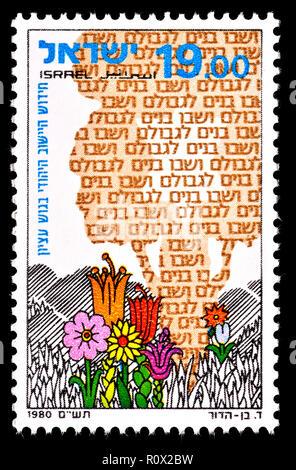 Israeli postage stamp (1980) : Renewal of the Jewish Settlement in Gush Etzion / Etzion Bloc - Stock Photo