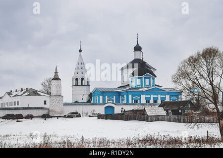 Autumn landscape with an old monastery. Bobrenevsky monastery near the city of Kolomna, Moscow region, Russia. Tourist attractions. - Stock Photo