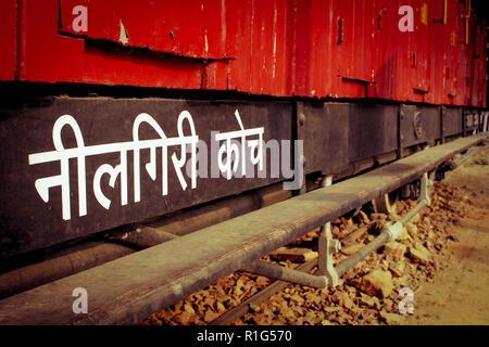 Steam Locomotive on Display - National Rail Museum, New Delhi, India. - Stock Photo