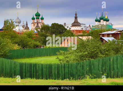 Rostov the Great - ancient small Russian town - Stock Photo