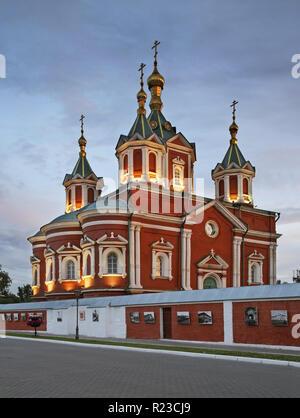 Brusensky Assumption monastery in Kolomna. Russia - Stock Photo