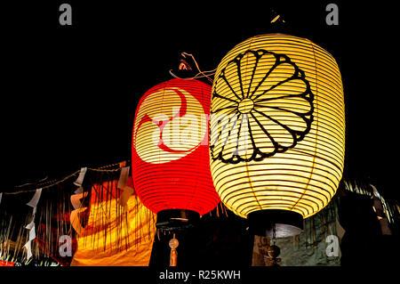Traditional Japanese Paper lanterns
