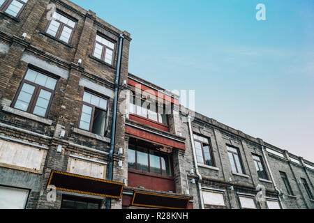 Qianmen street, Chinese old street Hutong old buildings in Beijing, China - Stock Photo