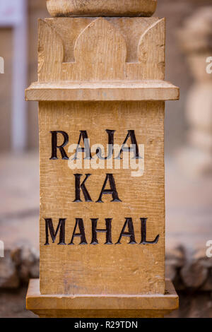 Stone signage inside the fort of Jaisalmer in the desert state of Rajasthan in Western India