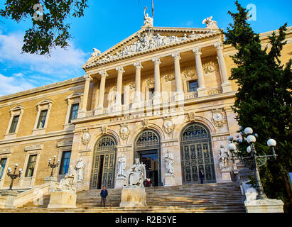 Madrid, Spain - November 16, 2018. Principal facade of The National Archaeological Museum of Madrid. Spain. - Stock Photo