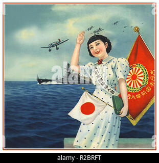 WW2  1940's Japanese Propaganda Poster from the Greater Japan National Defense Women's Association showing young pin-up girl waving to Kamikaze pilots flying on a deadly one way mission for their country. Kamikaze, officially Tokubetsu Kōgekitai, were a part of the Japanese Special Attack Units of military aviators who initiated bombing suicide attacks for the Empire of Japan against Allied naval vessels in the Pacific Theatre of War - Stock Photo