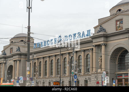 MOSCOW, RUSSIA - SEPTEMBER 3, 2015: Building of the Kiyevsky railway station in Moscow at cloudy day. Kiyevsky railway terminal is one of the nine rai - Stock Photo