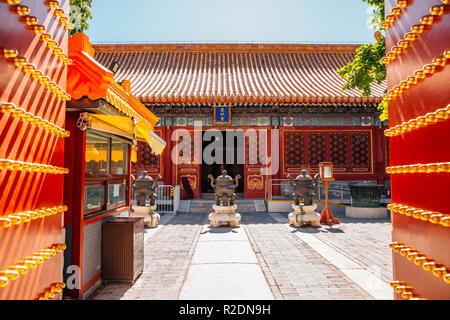 Temple of Earth, Ditan Park in Beijing, China
