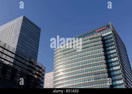 A general view of Nissan headquarters in Yokohama on November 21, 2018, Japan. Following the arrest of Nissan Motor's chairman Carlos Ghosn on Monday over suspected financial misconduct, Nissan has indicated that it has evidence of wrongdoing in Renault-Nissan finances. Credit: Rodrigo Reyes Marin/AFLO/Alamy Live News - Stock Photo
