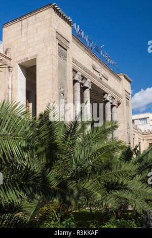 Iran, Tehran, Iran Central Bank Building, Location Of The National Jewels Museum, Exterior - Stock Photo