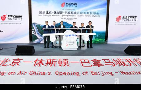 Beijing, China. 22nd Mar, 2018. Guests attend a press briefing on Air China's opening of Beijing-Houston-Panama City route in Beijing, capital of China, March 22, 2018. Credit: Li He/Xinhua/Alamy Live News - Stock Photo