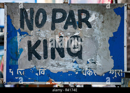 Vrindavan, India - February 22, 2018 - No Parking sign that looks more like 'No Par King' - Stock Photo