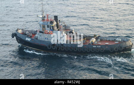 Russia. 25th Nov, 2018. RUSSIA - NOVEMBER 25, 2018: A Ukrainian Navy ship. Three Ukrainian Navy vessels have illegally crossed the Russian border and intruded into Russia's territorial waters. Crimean Branch of the Russian Federal Security Service/TASS Credit: ITAR-TASS News Agency/Alamy Live News - Stock Photo
